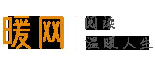 暖网Logo