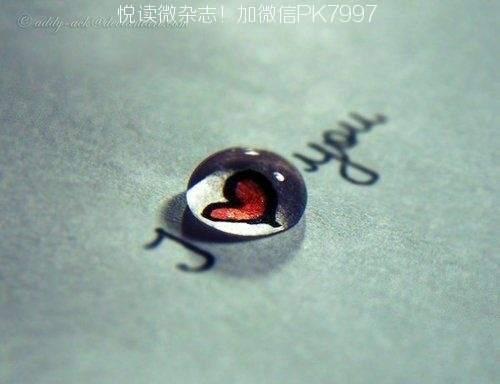 可爱的小桃心图片 (2)