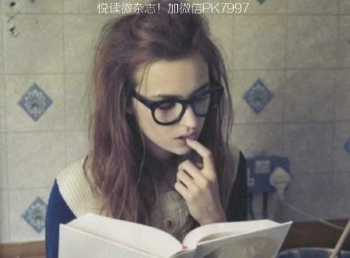 关于心理学的30本书籍推荐
