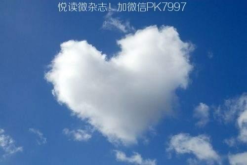 温暖的爱心图片 (1)