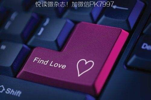 温暖的爱心图片 (11)