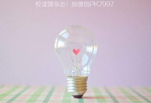 温暖的爱心图片 (12)