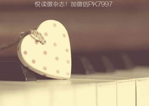 温暖的爱心图片 (13)