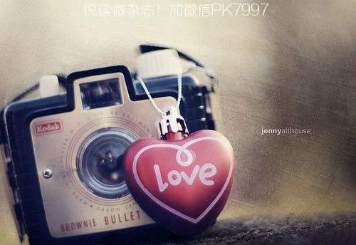 温暖的爱心图片 (15)