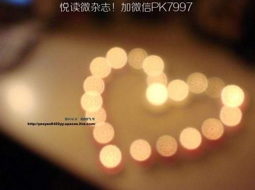 温暖的爱心图片 (5)