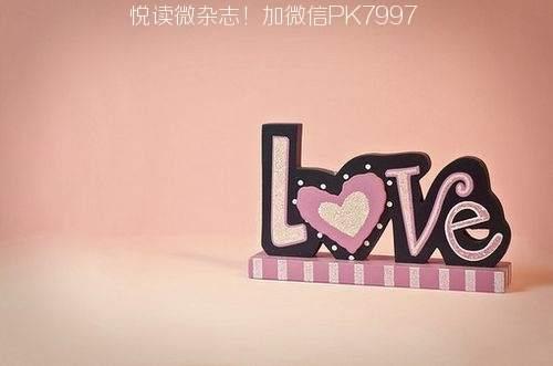 温暖的爱心图片 (6)