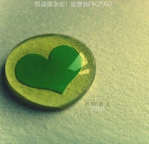 温暖的爱心图片 (7)