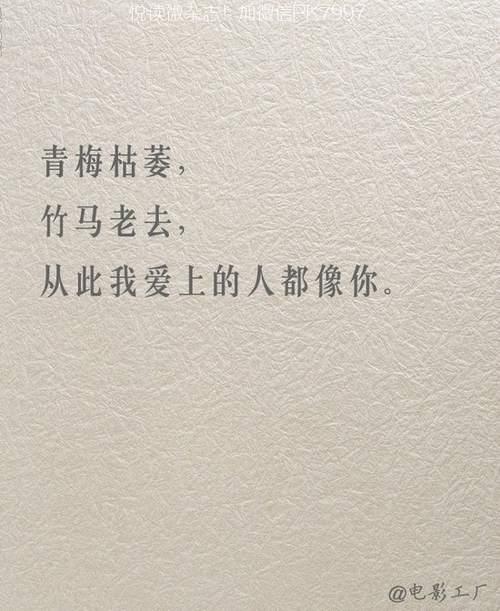 唯美的三行情书 (1)