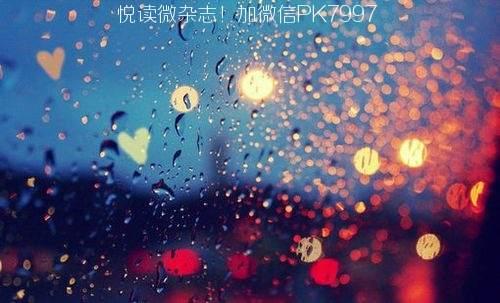 14首关于雨的纯音乐推荐 (1)