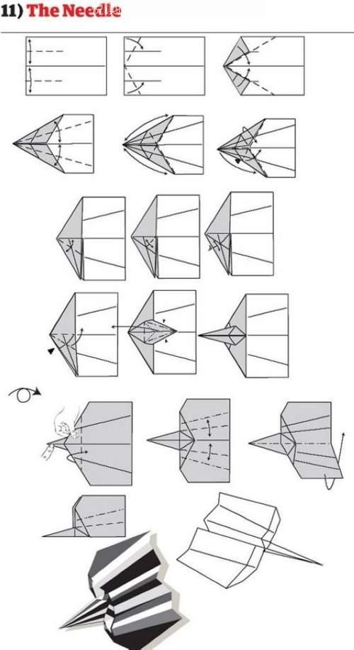 折纸大全:纸飞机的12种折法 (11)