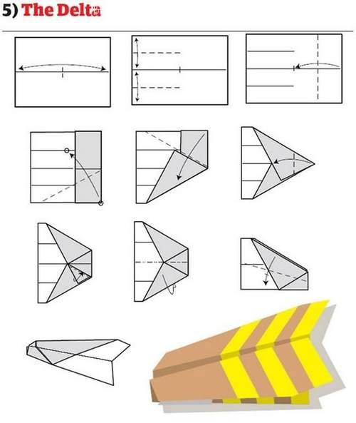 折纸大全:纸飞机的12种折法 (5)