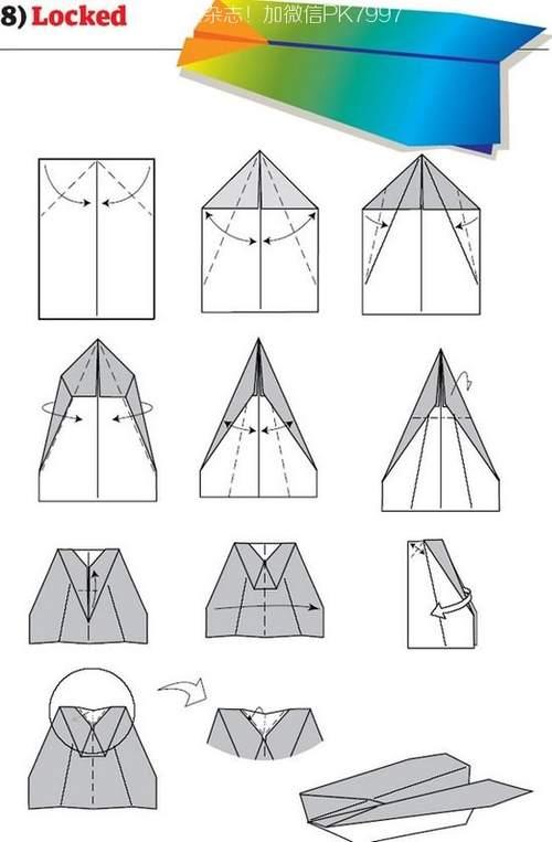 折纸大全:纸飞机的12种折法 (8)