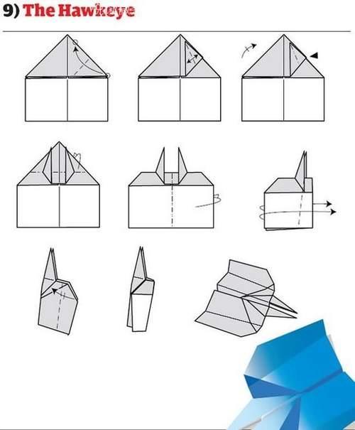 折纸大全:纸飞机的12种折法 (9)