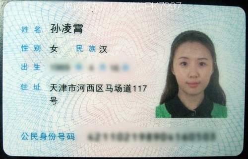 女生证件照照片如何拍才好看? (19)