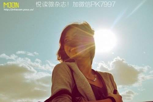 做一个心中有风景的女人 (1)