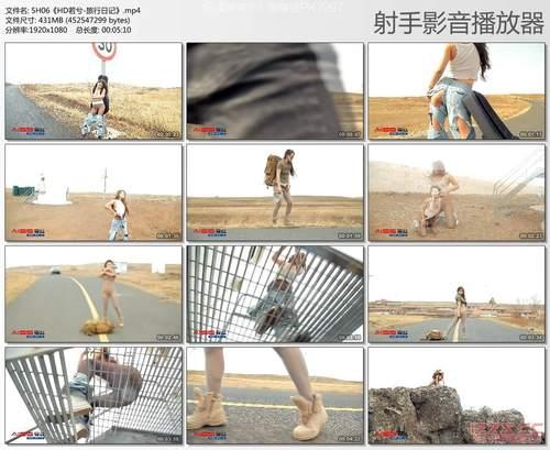 爱丝视频5H06HD若兮-旅行日记