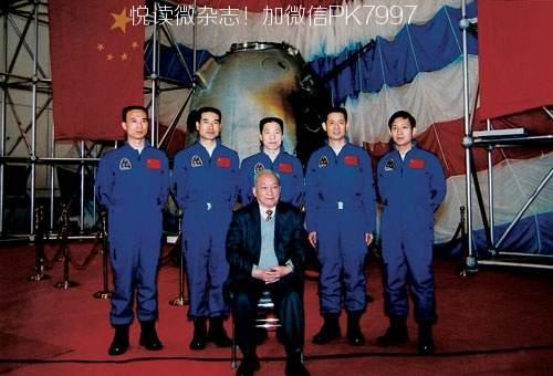 神舟五号载人飞船发射成功后,梁思礼与杨利伟等5名中国航天员合影。