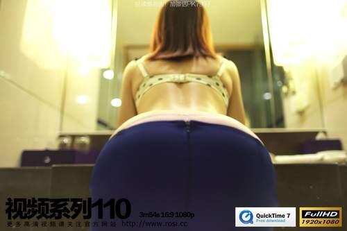 ROSI视频系列110