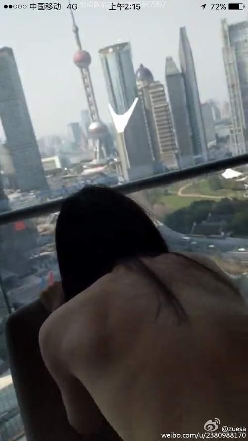 陆家嘴性爱视频