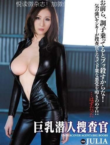 京香Julia(julia)ed2k 种子出道至今的作品封面以及番号大全