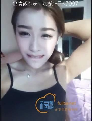 网黄界又出不雅事件,陈曦六部曲视频
