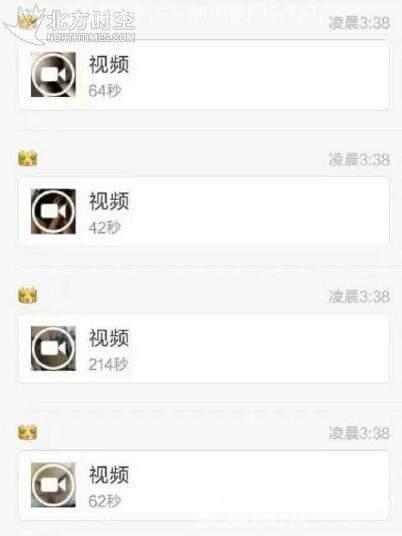 网红陈曦6部曲不雅视频