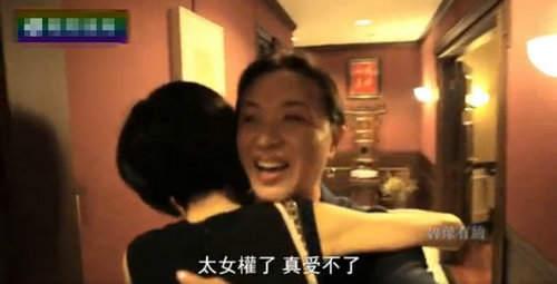 金星上海豪宅曝光 金星变性前照片对比