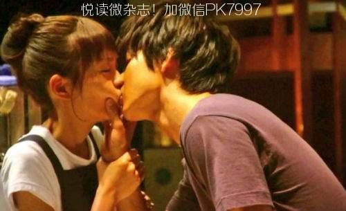 捏脸亲吻杀是什么梗 日剧捏脸亲吻杀是出自哪个电视剧什么名字(2)