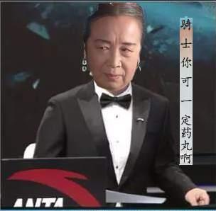 柯凡录音门事件完整版视频 侮辱詹姆斯猩猩扎小人引网友热议(2)