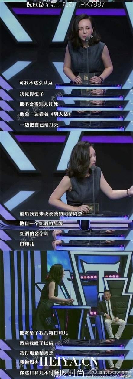王思聪投资节目遭下架 腾讯吐槽大会为什么不能看了
