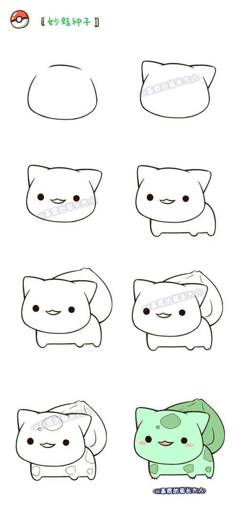 画一只可爱又活泼的宠物小精灵简笔画