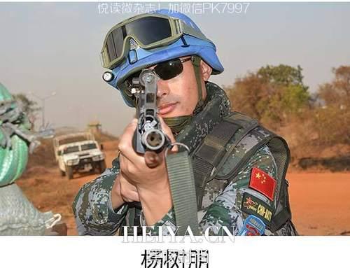 中国维和部队遭袭 真正男子汉班长杨树朋牺牲袁弘刘昊然缅怀