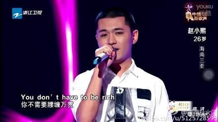 赵小熙中国新歌声《kiss》现场视频 赵小熙个人背景资料微博