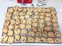 蔓越莓饼干(君之版改良)的做法 步骤14