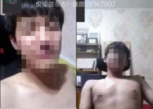 疑似韩国小鲜肉演员徐俊英不雅视频外流 徐俊英个人资料照片