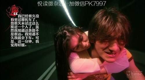 盘点25部香港爱情电影中的经典台词 (1)