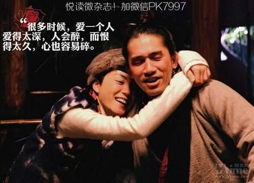 盘点25部香港爱情电影中的经典台词 (4)
