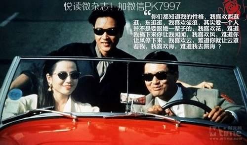 盘点25部香港爱情电影中的经典台词 (5)