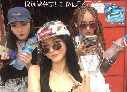 中国有嘻哈tt前女友照片曝光 杨恬菲怎么火的
