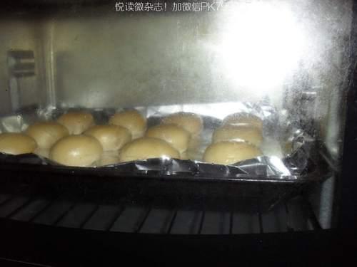 榨菜鲜肉月饼的做法步骤14