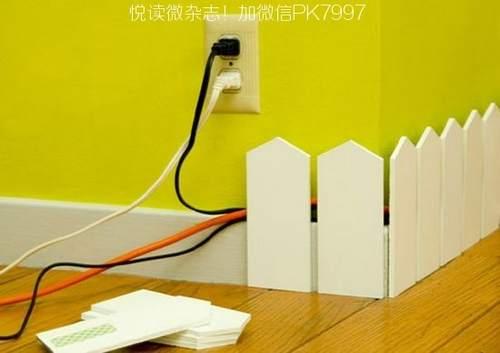 告别乱哄哄,11个整理电线的方法 (1)